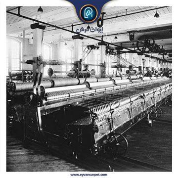 تاریخچه تولید فرش ماشینی