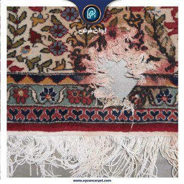علل اصلی پوسیدگی فرش و راهکارهای نوین جهت ترمیم آن
