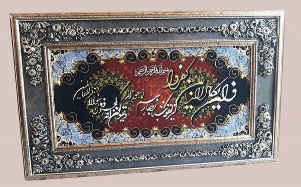 جلوه گاه هنر و مذهب در تابلو فرش
