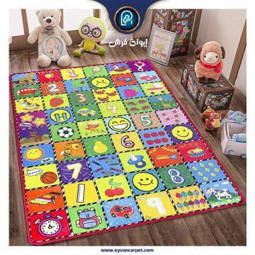 فرش کودک پرشین مشهد یک فرش ایده آل برای کسانی که به دنبال لطافت هستند